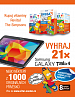 Velká soutěž o tablety Samsung Galaxy Tab 4 a klíčenky The Simpsons