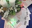 Soutěž o vstupenky na Valentýnský ples v Plzni