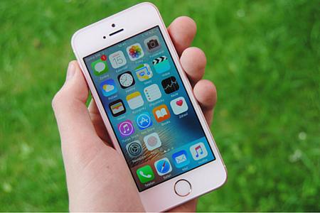Investiční soutěž o iPhone SE