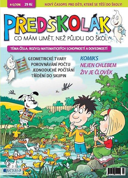 Časopis PŘEDŠKOLÁK