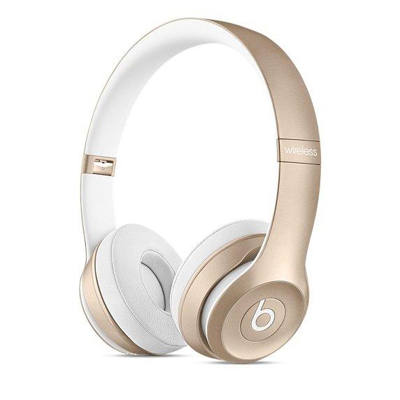 Soutěž o sluchátka Beats solo wireless