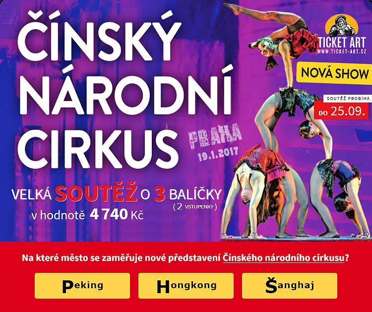 3x balíček pro DVA (2 vstupenky) na vystoupení Čínského národního cirkusu v Praze v hodnotě 4 740 Kč!