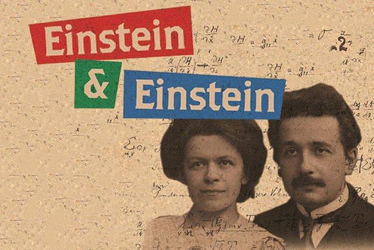 Vyhrajte knihu Einstein & Einstein!