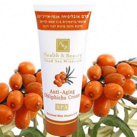 Vyhrajte kosmetický balíček Health & Beauty