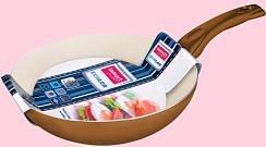 Soutěž o pánev wok, termosku a kuchařský nůž LAMART