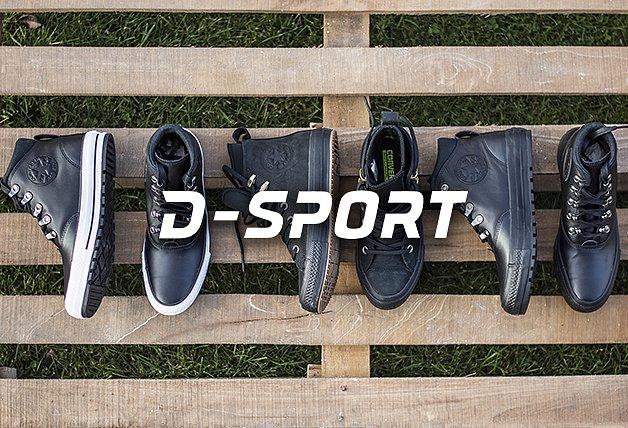 Hrajte o poukaz v hodnotě 500 Kč na nákup v eshopu D-sport.cz!
