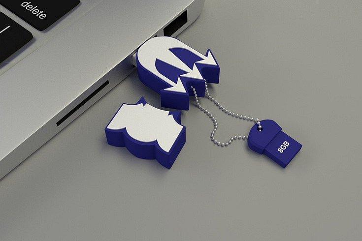 Soutěž o 16 GB USB flash SIGMA